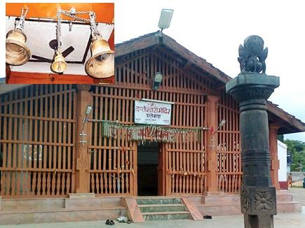 danteshwari temple bell 2017418 10270 18 04 2017