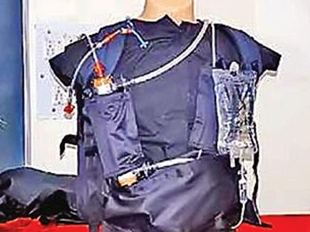 dialysis jacket mac d 2017315 10474 15 03 2017