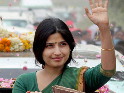 dimple yadav 17 02 2017