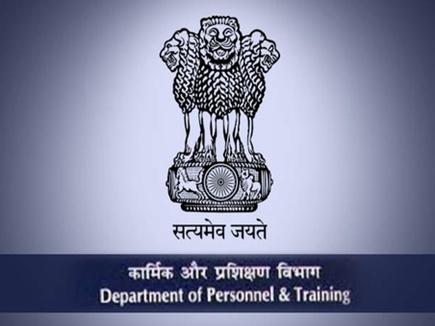 35 वरिष्ठ अधिकारियों के विभागों में बदलाव