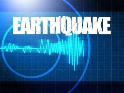 earthquake-uk 2016122 10226 01 12 2016