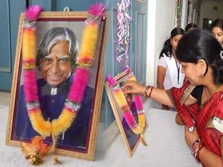 हफ्ते भर पहले ही झारखंड की शिक्षा मंत्री ने दे दी थी श्रद्धांजलि