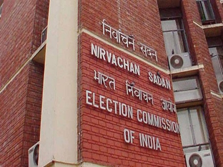election commission 05 12 2017