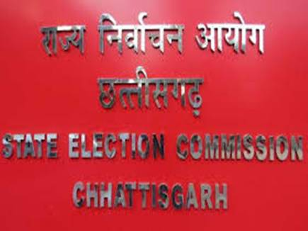 election commission india 02 06 2017