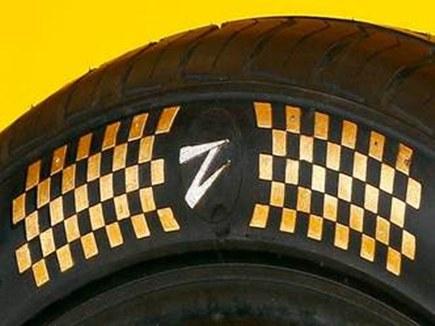 चार करोड़ में बिका चार टायरों का सेट