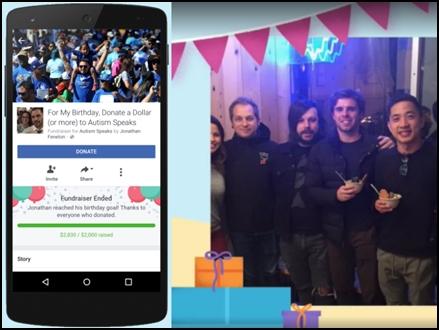 facebook features 18 08 2017