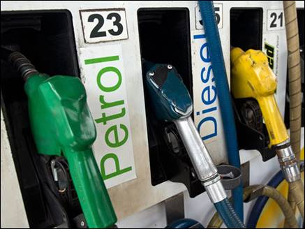 fuel prices app 2017616 155448 16 06 2017