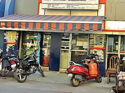 gas agency raipur news 2017321 132345 21 03 2017