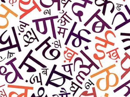 hindi 13 09 2017