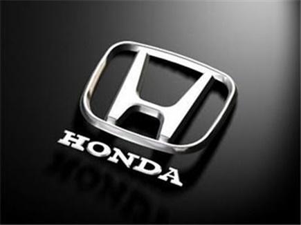 honda logo 20 04 2017