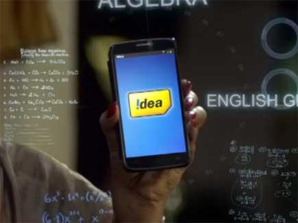 जियो को टक्कर देने आईडिया का प्लान, अनलिमिटेड कॉल के साथ एक साल का 4जी डाटा