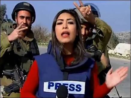 idf soldiers troll palestinian reporter 16 12 2015