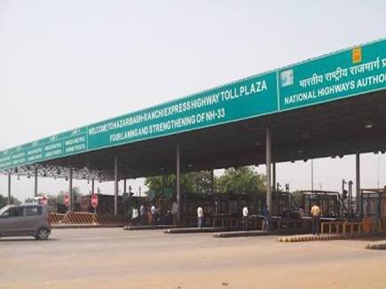 Uttar Pradesh ,toll plaza ,MLAs ,special facilities ,india news,उप्र,टोल प्लाजा,सांसद,सुविधा