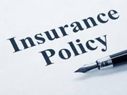 insurance 2017217 204430 16 02 2017