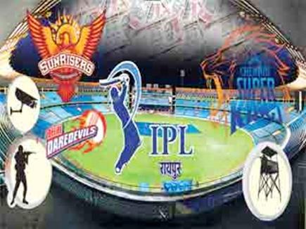 आईपीएल का 52वां मैच अाज रायपुर में