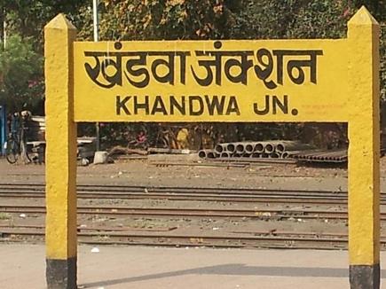 2 दिन मुंबई-खंडवा रेलवे ट्रैक पर रहेगा  4-4 घंटे  का मेगा ब्लॉक