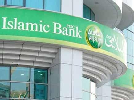 islamic-bank-india 30 08 2016