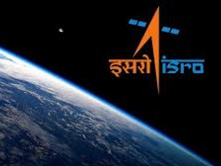 isro vacancies 18 07 2017