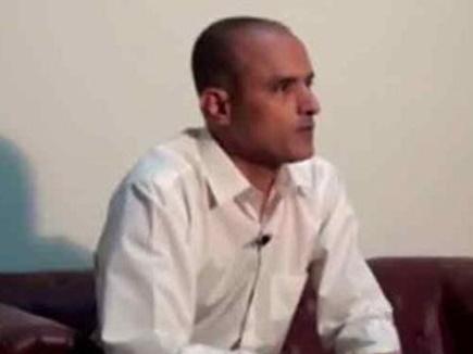 फांसी की सजा के खिलाफ जाधव ने लगाई याचिका, पाक का दावा