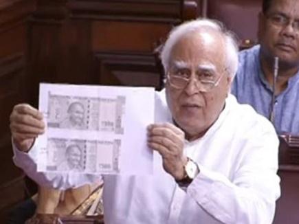संसद में कांग्रेस ने कहा- दो तरह के नोट छापकर किया सदी का सबसे बड़ा घो