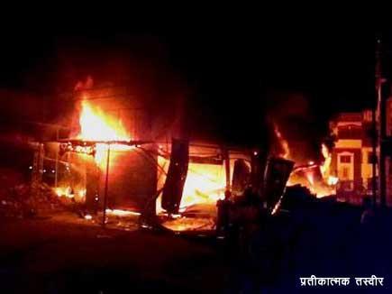 छिंदवाड़ा(मप्र) :भीषण अग्निकांड में 25 जिन्दा जले