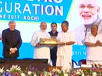 मोदी ने किया कोच्चि मेट्रो का उद्घाटन, कहा- यह मेक इन इंडिया का उदाहरण