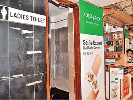 ladies toilet raipur 201762 102143 02 06 2017