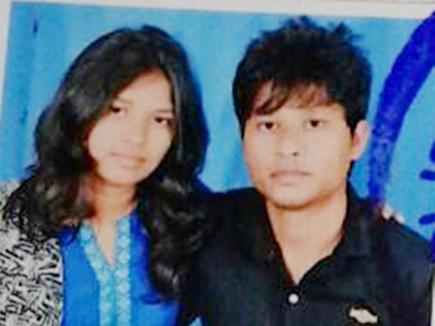 बेटी ने किया प्रेम विवाह, पिता ने लड़के वालों से मांगे 10 लाख रुपए