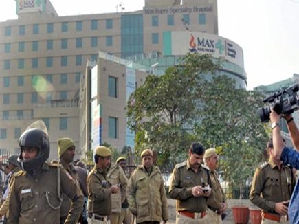max hospital delhi 2017129 83343 06 12 2017