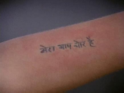बहू के सिर पर लिख दिआ 'मेरा बाप चोर है'