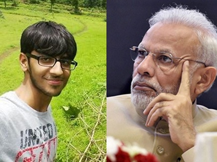 22 साल के हैकर ने हैक किया मोदी का ऐप