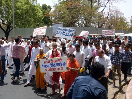 Congress march Bhopal ,minister singh arya ,memorandum ,congress,मंत्री आर्य,भोपाल,कांग्रेस,मार्च,राज्यपाल,ज्ञापन