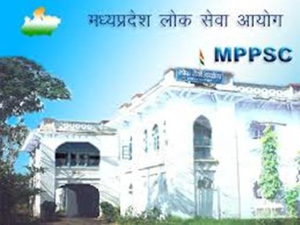 MPPSC-2015 का रिजल्ट बदला, पूर्व घोषित परिणाम को किया रद्द