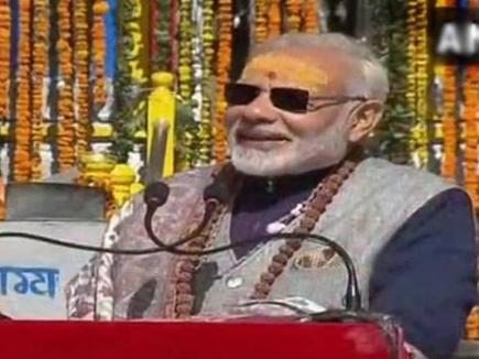 narendra modi 20 10 2017