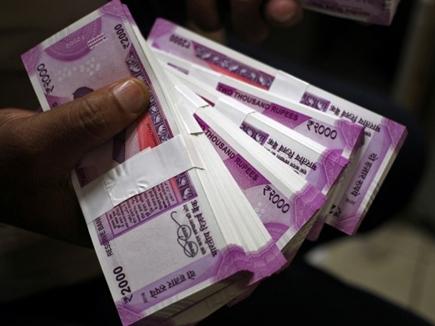 ATM से 10 हजार और करंट एकाउंट से निकाल सकेंगे एक लाख रुपए
