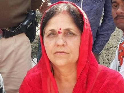 धार विधाक नीना वर्मा को सुप्रीम कोर्ट से मिली बड़ी राहत