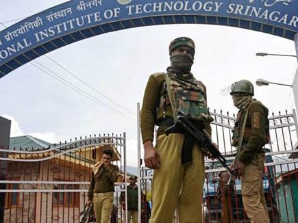 NIT श्रीनगर: तिरंगा फहराने पर 3 गिरफ्तार