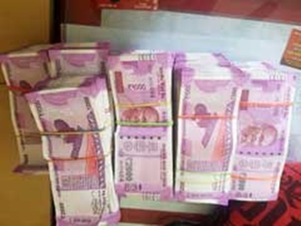 1 करोड़ 18 लाख के नकली नोट जब्त, दो गिरफ्तार