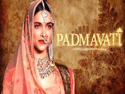 padmavati movie 01 11 17 15 11 2017