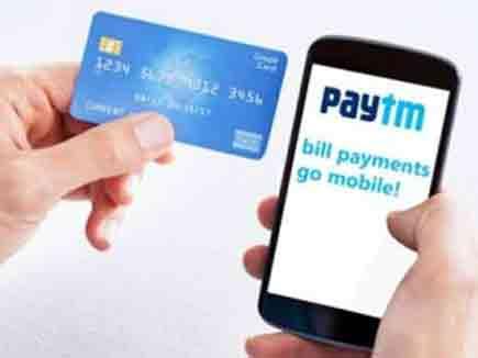 पेटीएम नहीं वसूलेगा Credit Card पर दो फीसद का चार्ज
