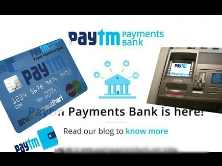 paytm bank card 2017912 20016 12 09 2017