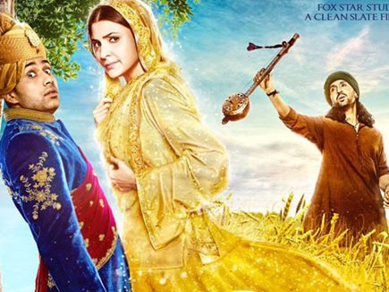 phillauri-movie-26 feb 26 02 2017