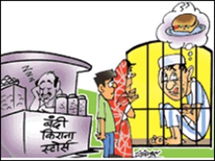 prisoners eat food mp jail 201736 114517 06 03 2017