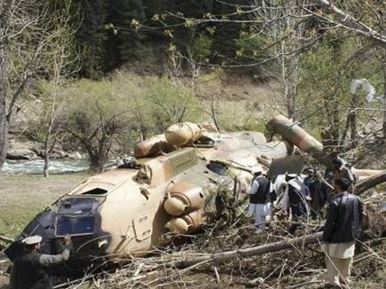 raf helicopter crash 12 10 2015