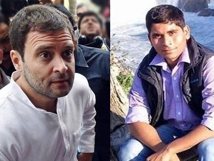 rahul gandhi guinness book 2017321 113045 20 03 2017