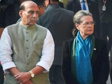 सोनिया गांधी से मिले राजनाथ-नायडू, कांग्रेस बोली- हमसे पूछते रहे नाम