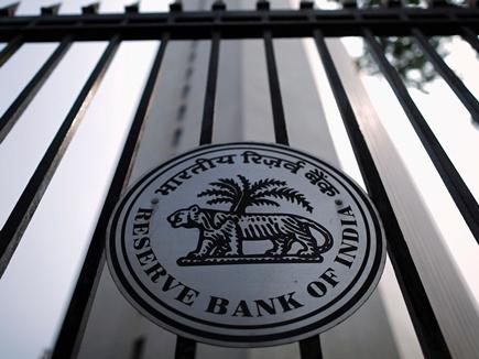रिजर्व बैंक जल्द जारी करेगी 20 और 50 रुपए के नए नोट