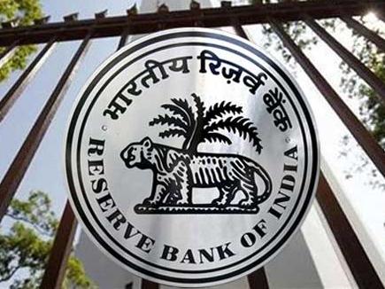 RBI ने रेपो रेट घटाई; ईएमआई होगी कम