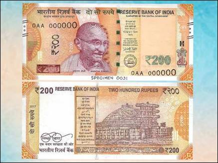 rs 200 note rbi 20171029 161559 29 10 2017