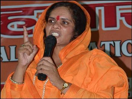 Top Angray Sadhvi Prachi FB Facebook Covers for free download